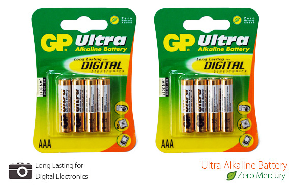 12x AAA GP Ultra Alkaline Battery