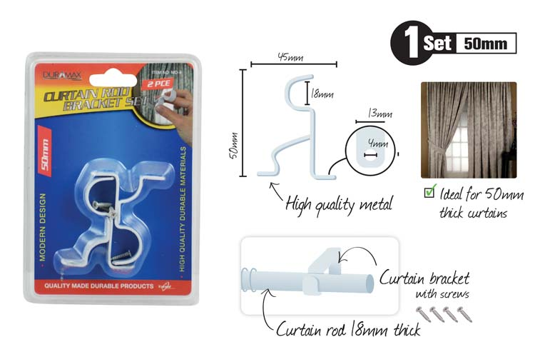2pc Curtain Rod Bracket Set - 50mm