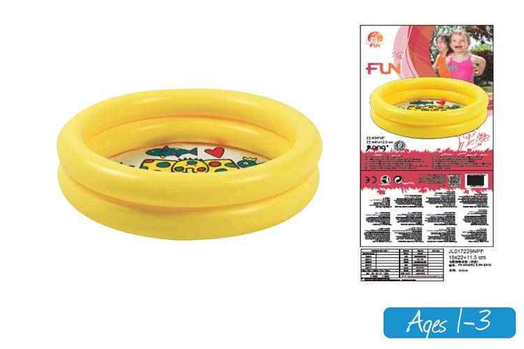 Inflatable Circular Kiddy Pool-61x12.5cm