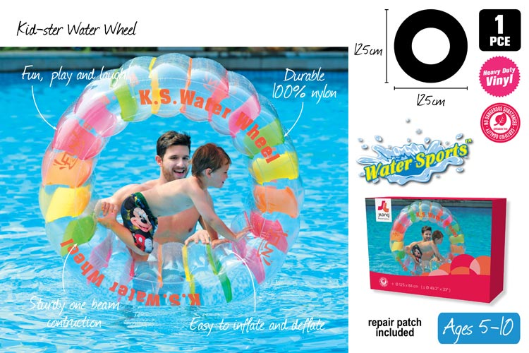 Happy Summer Kid-Steer Water Wheel