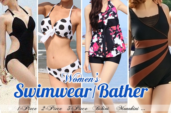 Hot Random Style Ladies Swimwear/Bather/Bikini - XL Size