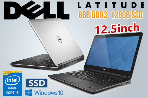 Ex-lease Dell Latitude E7240 12.5