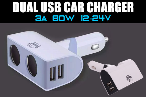Dual USB Car Charger / Cigarette Lighter Socket Splitter