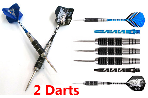 2 Darts of Steel Tip Darts Stainless Barrel with Aluminium Shafts